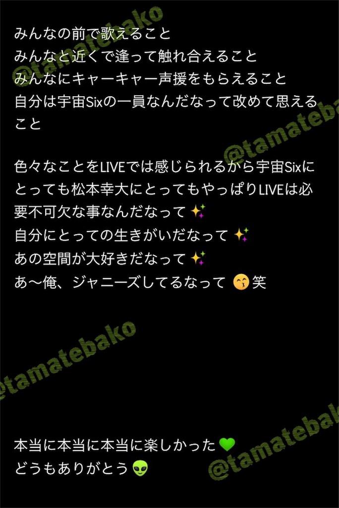 f:id:kotaoshigoto:20190406003854j:image