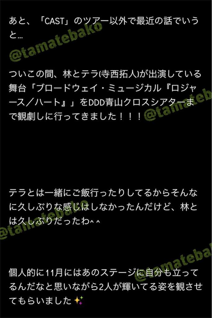 f:id:kotaoshigoto:20190406003931j:image