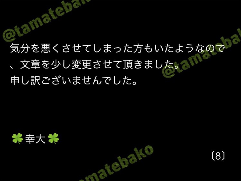 f:id:kotaoshigoto:20190406004028j:image
