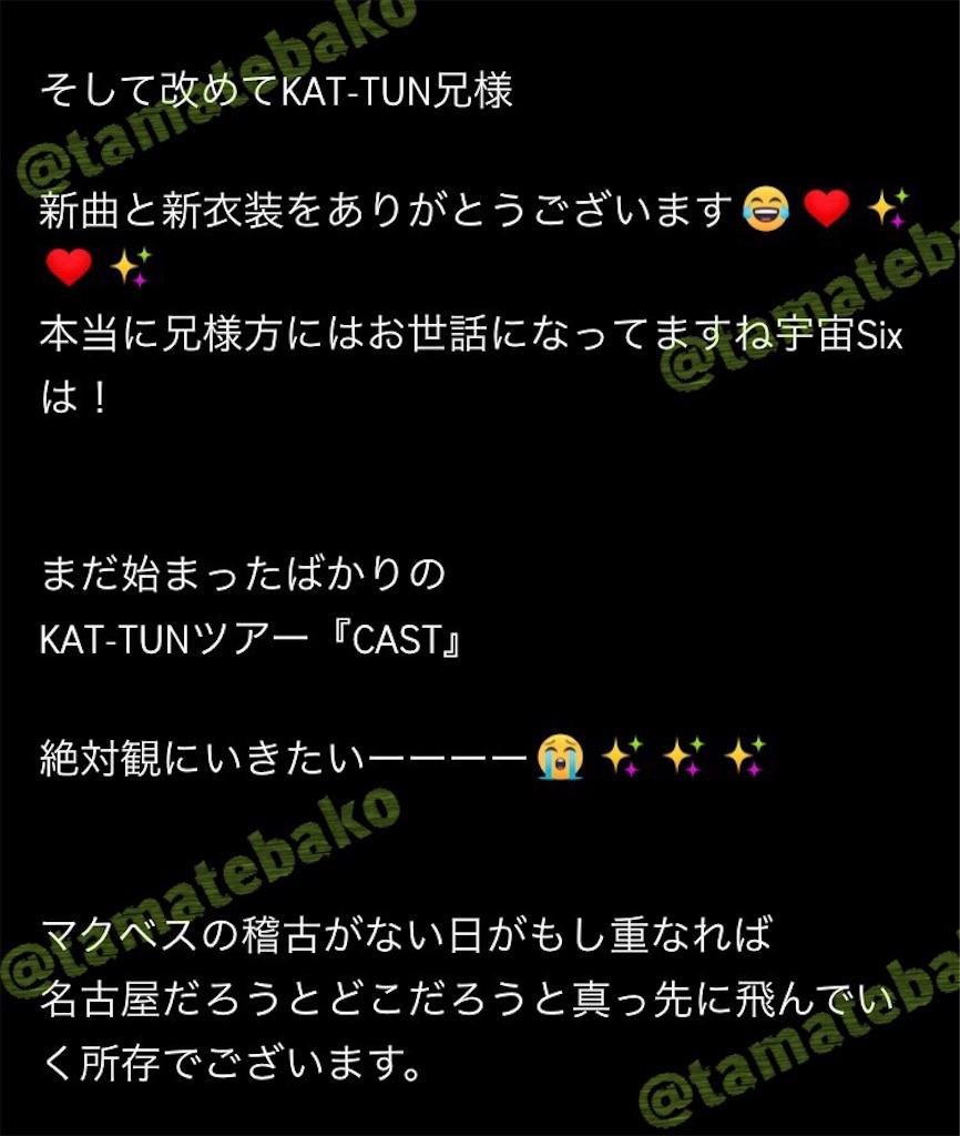 f:id:kotaoshigoto:20190406012711j:image