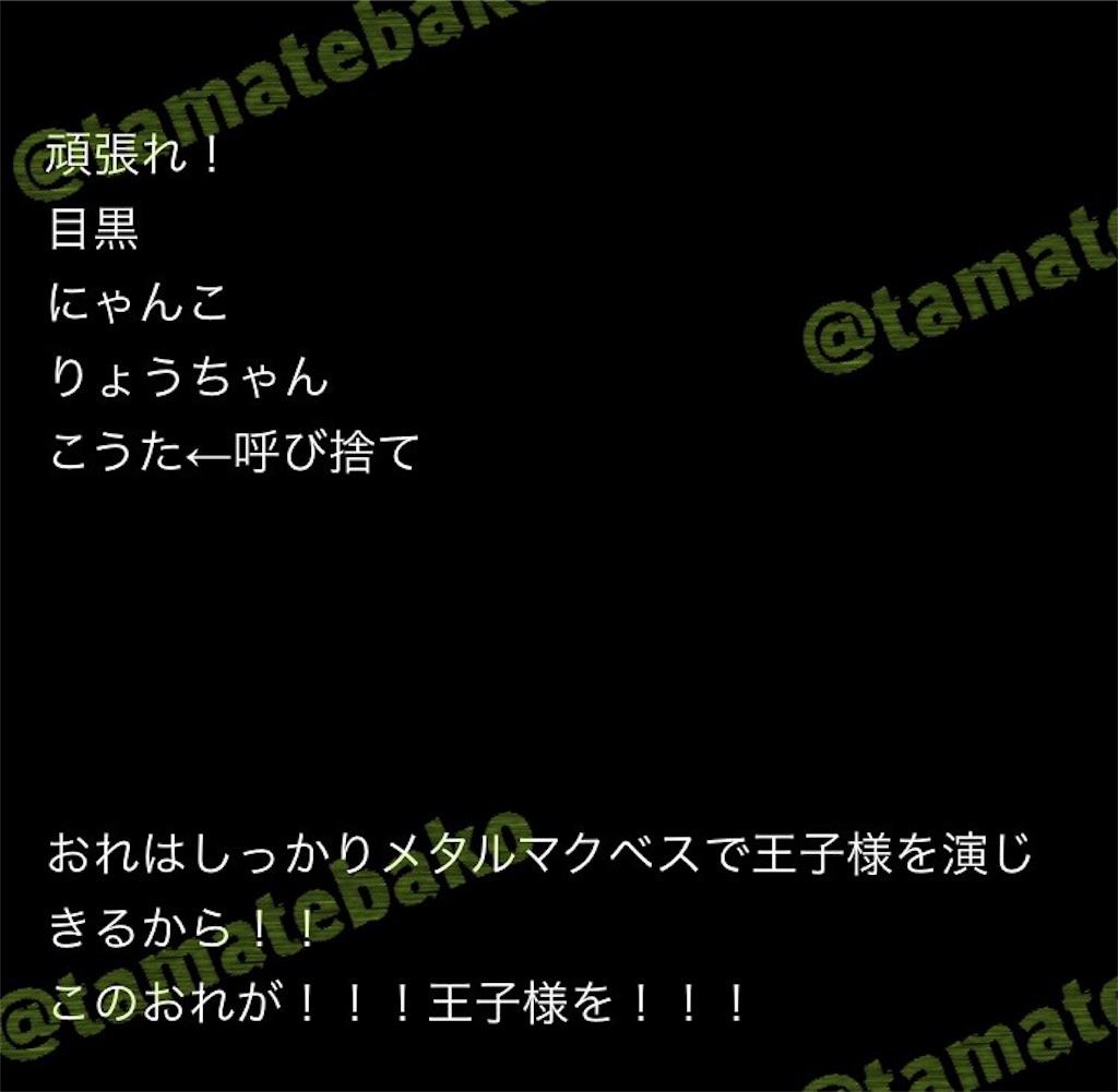 f:id:kotaoshigoto:20190406012721j:image