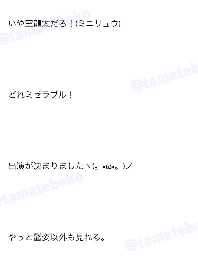 f:id:kotaoshigoto:20190417141306j:image
