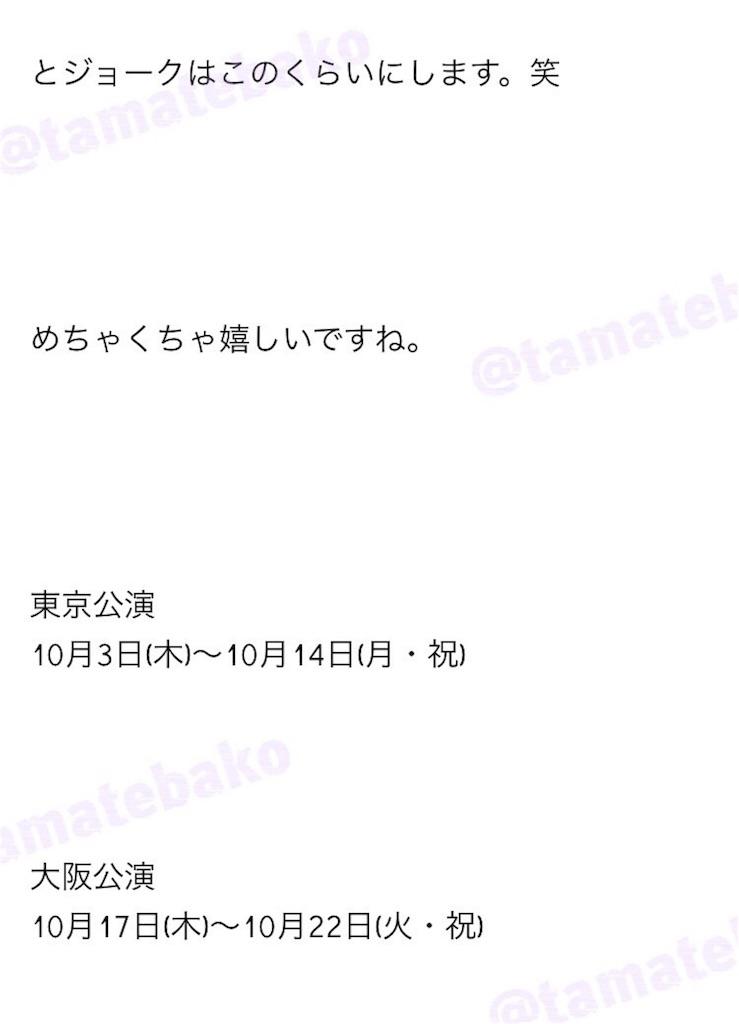 f:id:kotaoshigoto:20190417141419j:image