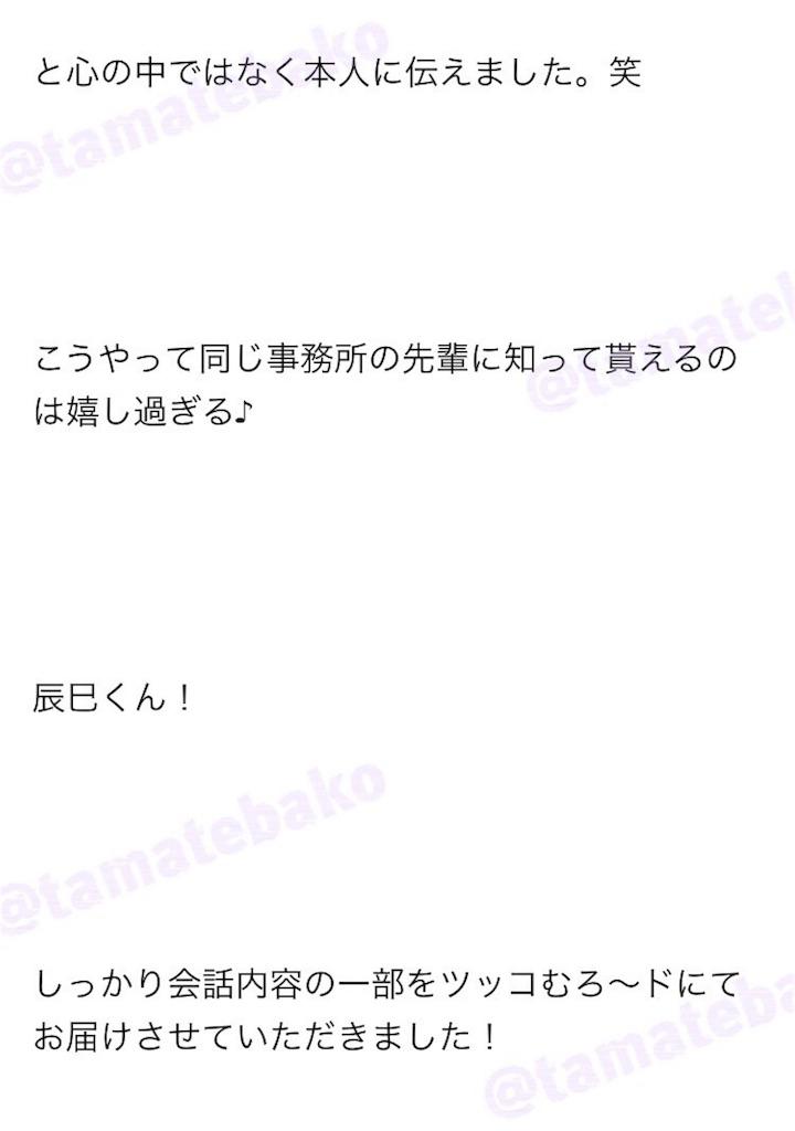 f:id:kotaoshigoto:20190417141550j:image