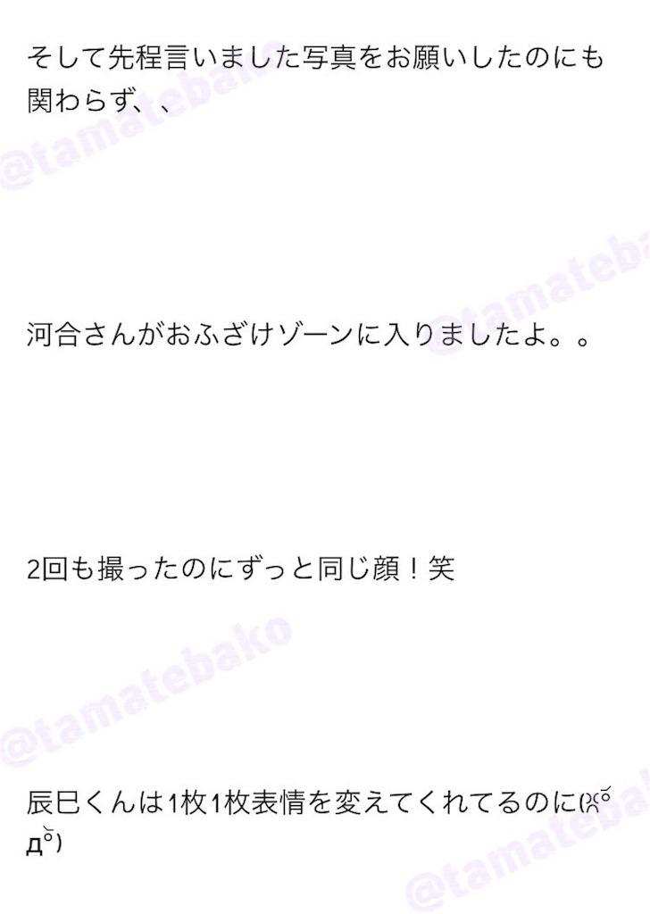 f:id:kotaoshigoto:20190417141600j:image