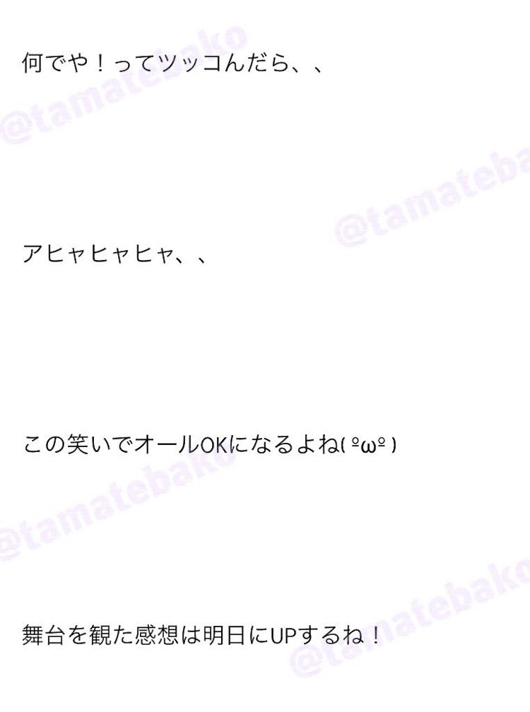f:id:kotaoshigoto:20190417141607j:image