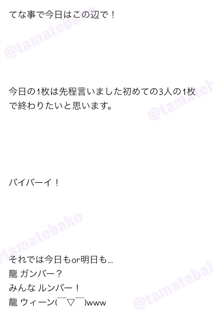 f:id:kotaoshigoto:20190417141611j:image