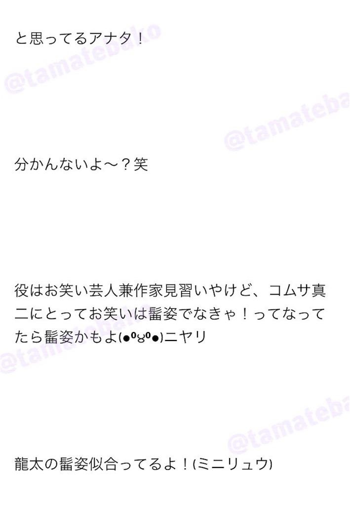 f:id:kotaoshigoto:20190417141651j:image