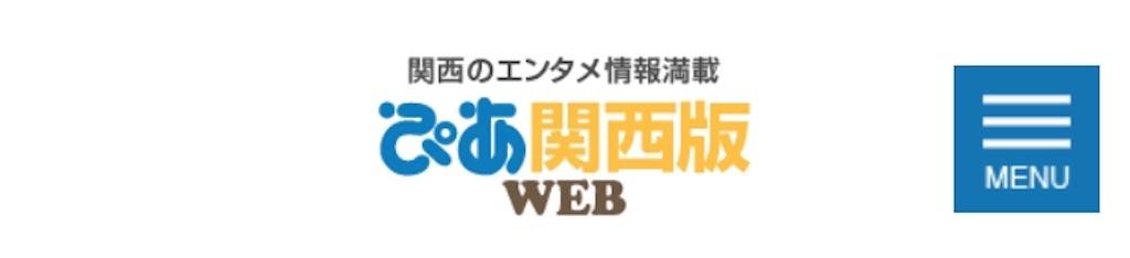 f:id:kotaoshigoto:20190422114053j:image