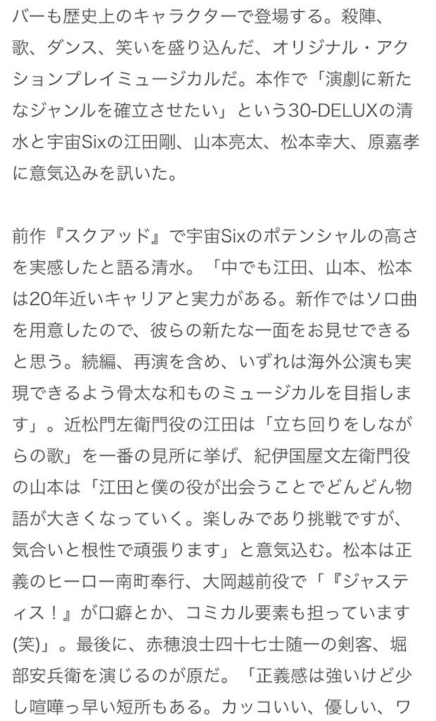 f:id:kotaoshigoto:20190422114119j:image