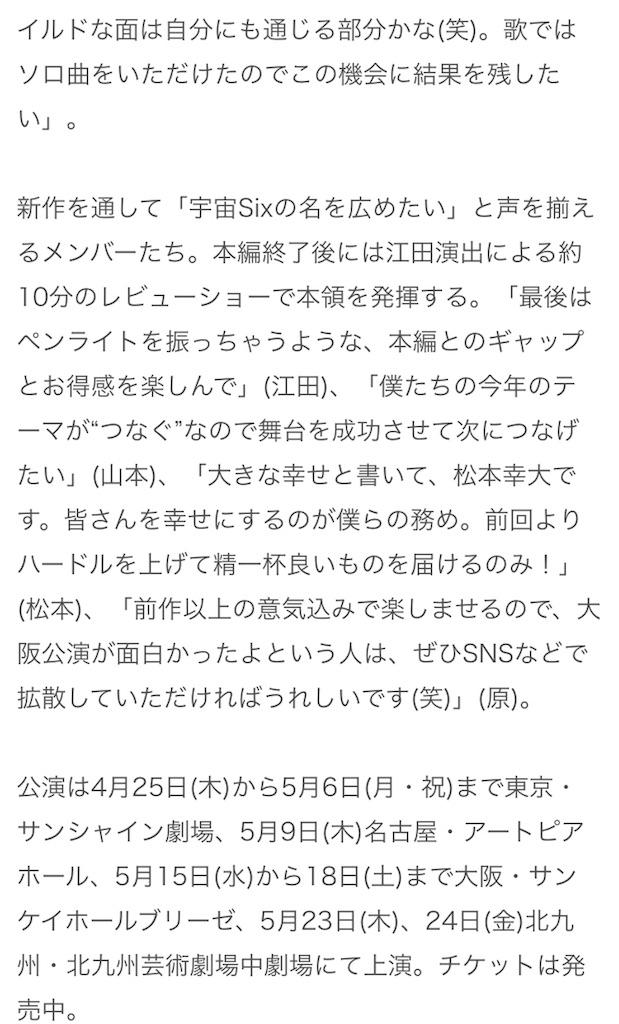 f:id:kotaoshigoto:20190422114127j:image