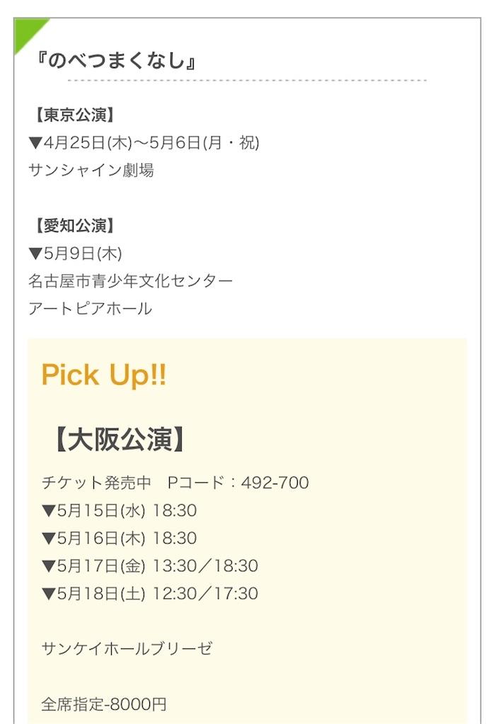 f:id:kotaoshigoto:20190422114147j:image