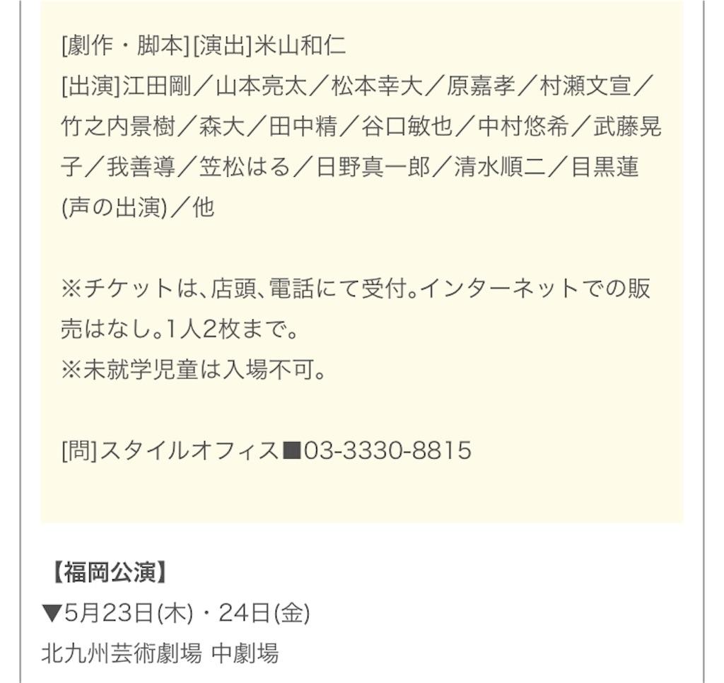f:id:kotaoshigoto:20190422114209j:image