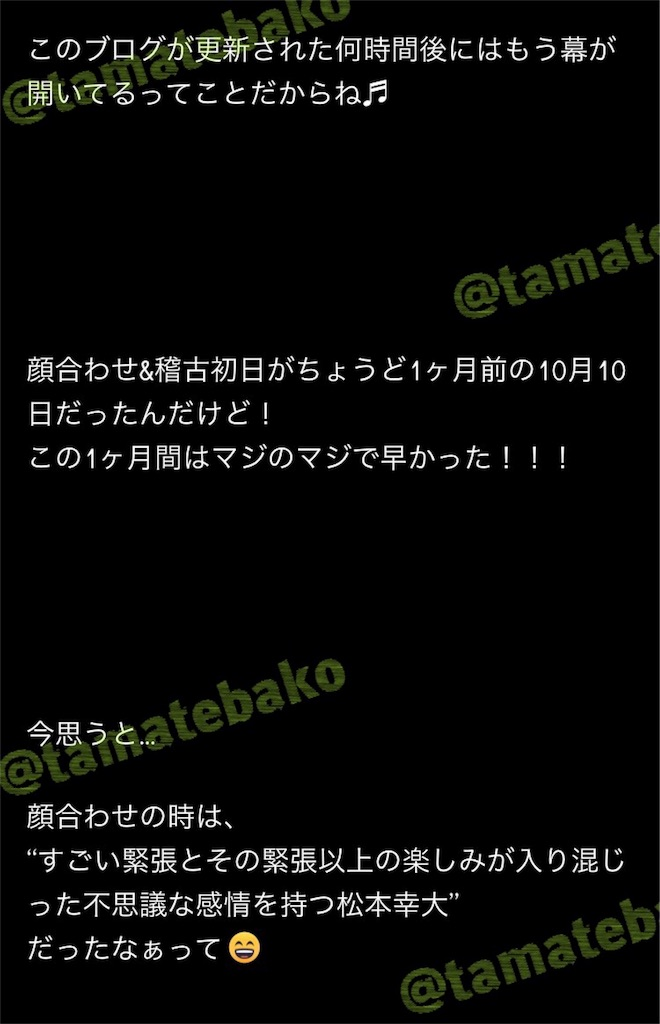 f:id:kotaoshigoto:20190513005758j:image