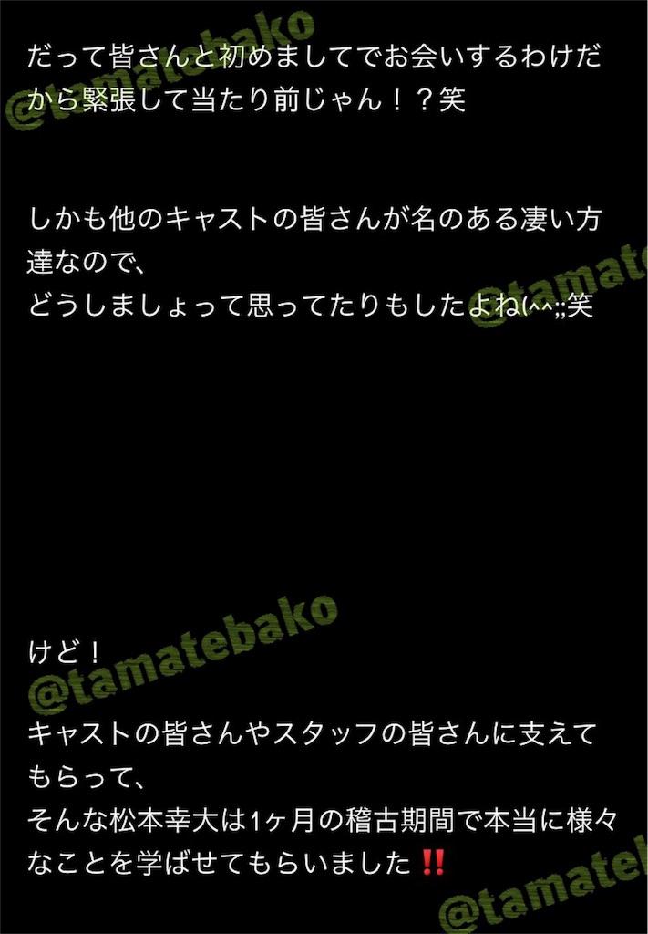 f:id:kotaoshigoto:20190513005824j:image