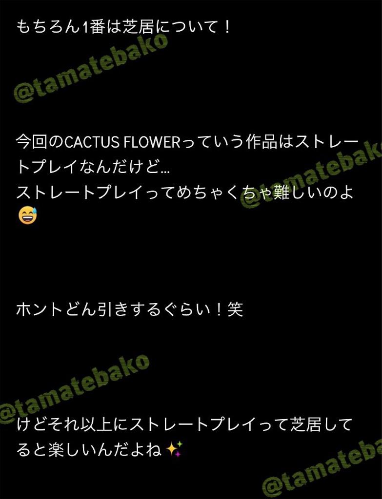 f:id:kotaoshigoto:20190513005837j:image