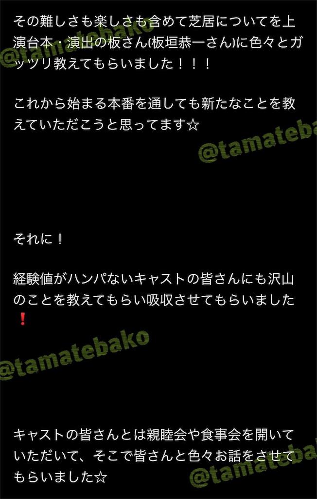 f:id:kotaoshigoto:20190513005857j:image