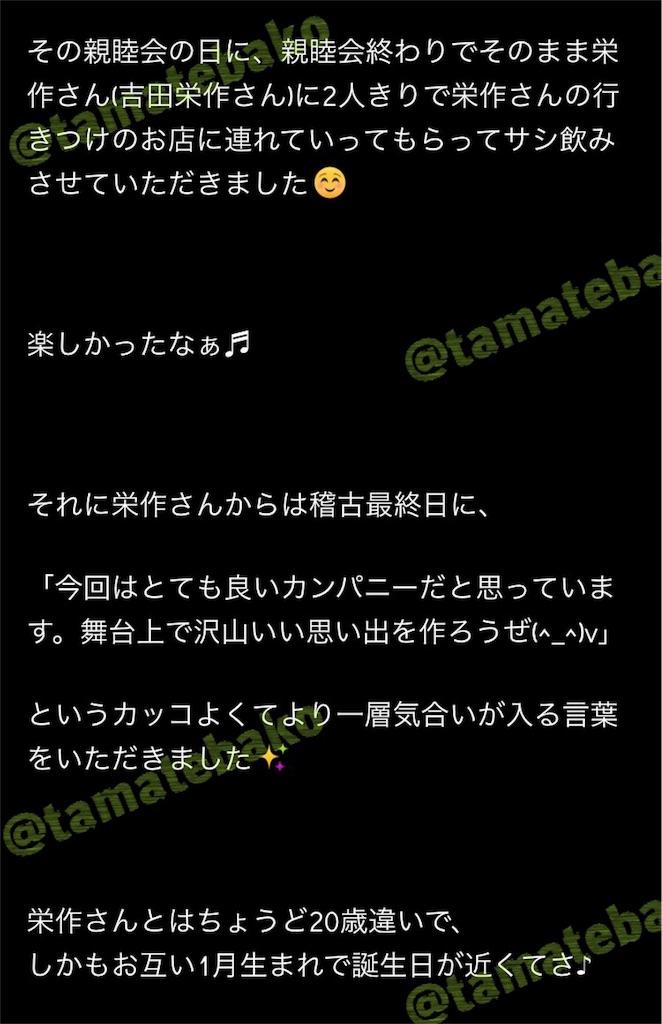 f:id:kotaoshigoto:20190513005917j:image
