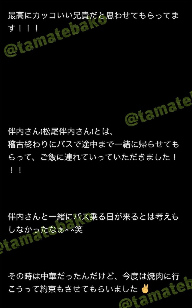 f:id:kotaoshigoto:20190513005954j:image