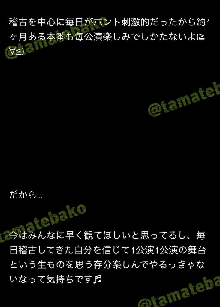 f:id:kotaoshigoto:20190513010015j:image