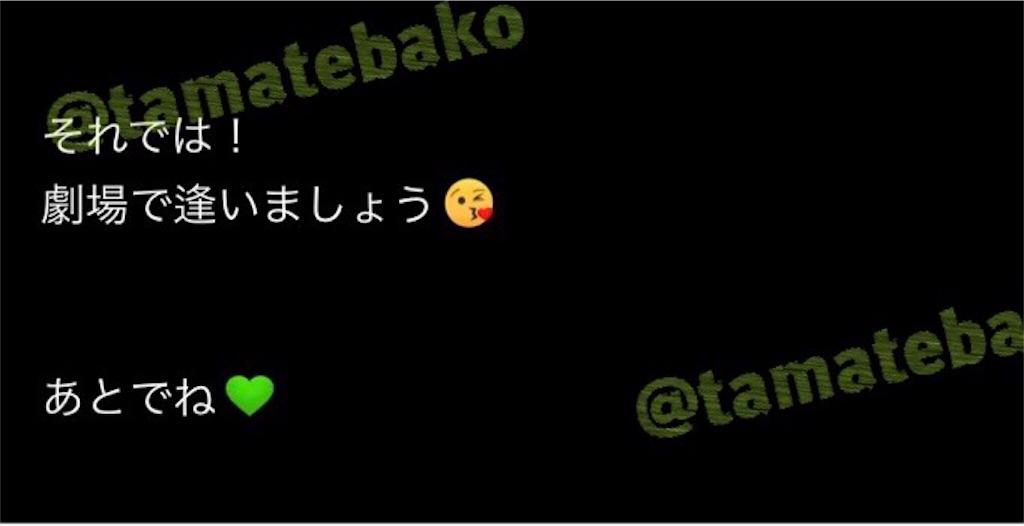 f:id:kotaoshigoto:20190513010111j:image