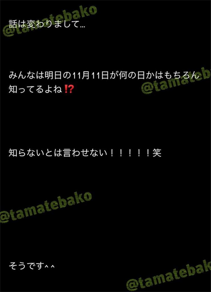 f:id:kotaoshigoto:20190513010124j:image