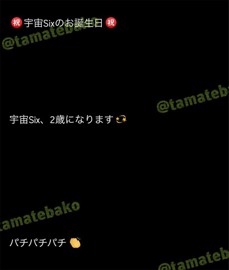f:id:kotaoshigoto:20190513010136j:image