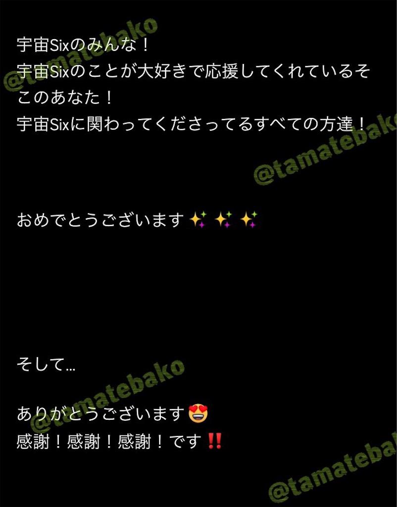 f:id:kotaoshigoto:20190513010150j:image