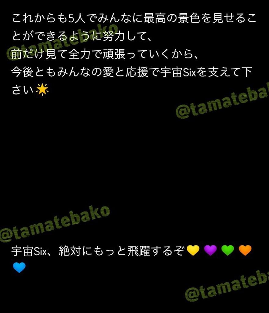 f:id:kotaoshigoto:20190513010209j:image