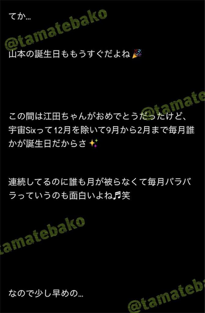 f:id:kotaoshigoto:20190513010243j:image