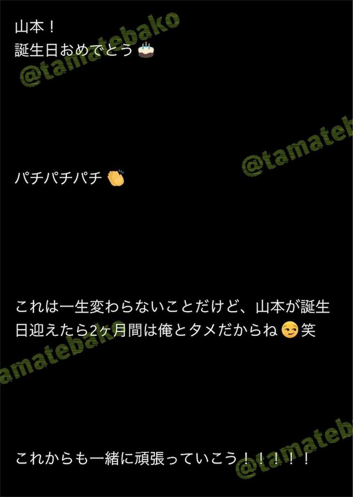 f:id:kotaoshigoto:20190513010302j:image