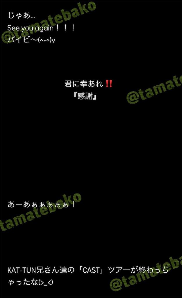f:id:kotaoshigoto:20190513010313j:image