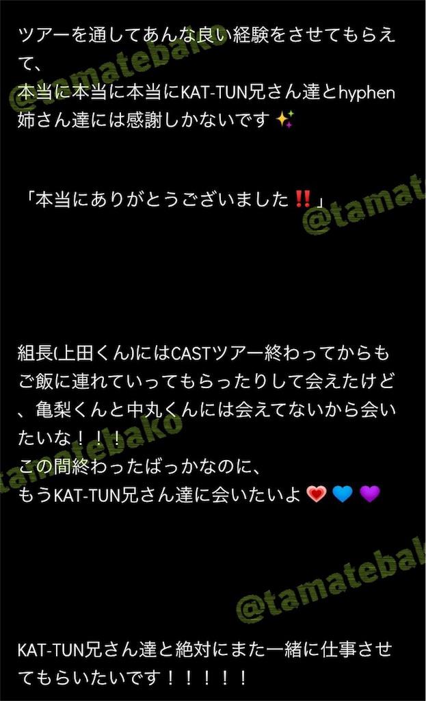 f:id:kotaoshigoto:20190513010325j:image