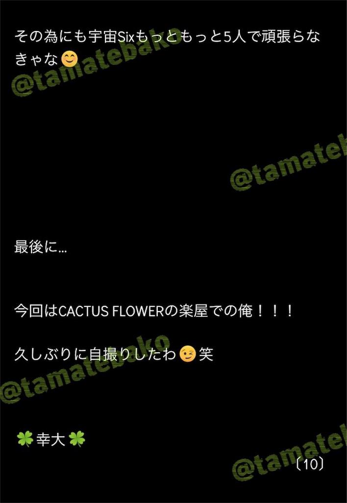 f:id:kotaoshigoto:20190513010337j:image