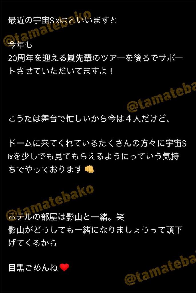 f:id:kotaoshigoto:20190513010652j:image