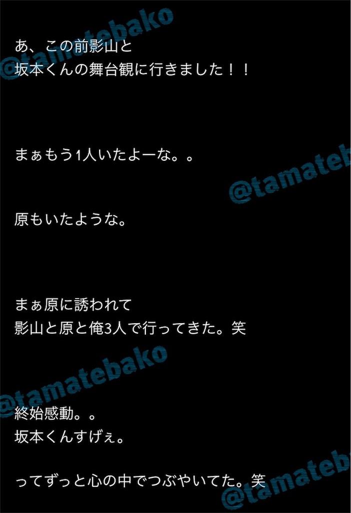 f:id:kotaoshigoto:20190513011309j:image
