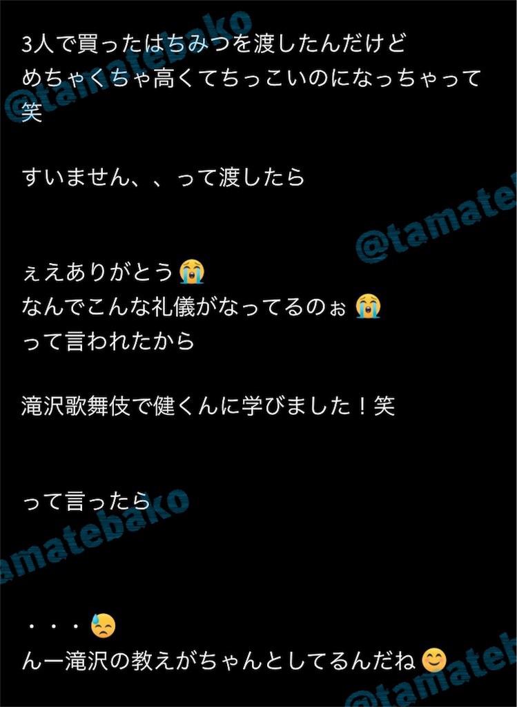 f:id:kotaoshigoto:20190513011340j:image