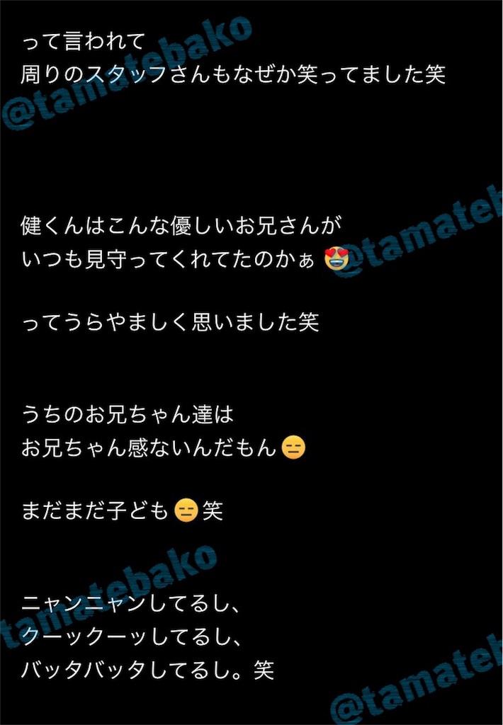 f:id:kotaoshigoto:20190513011402j:image