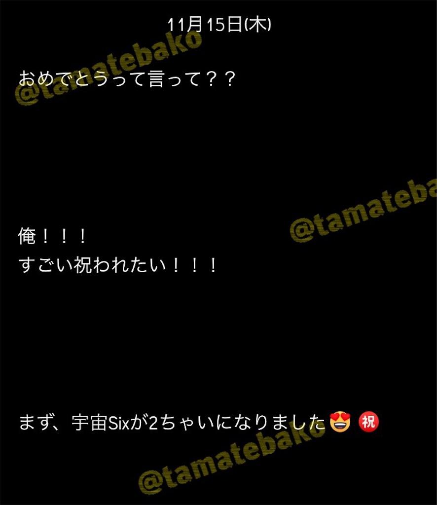 f:id:kotaoshigoto:20190513012123j:image