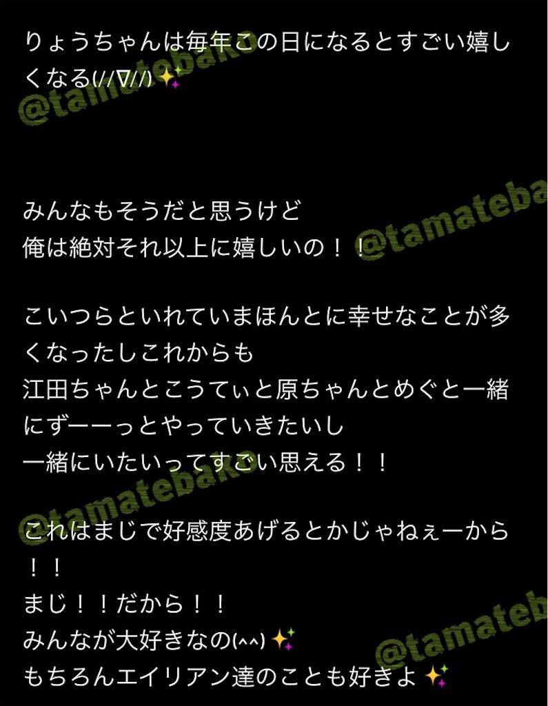 f:id:kotaoshigoto:20190513012131j:image