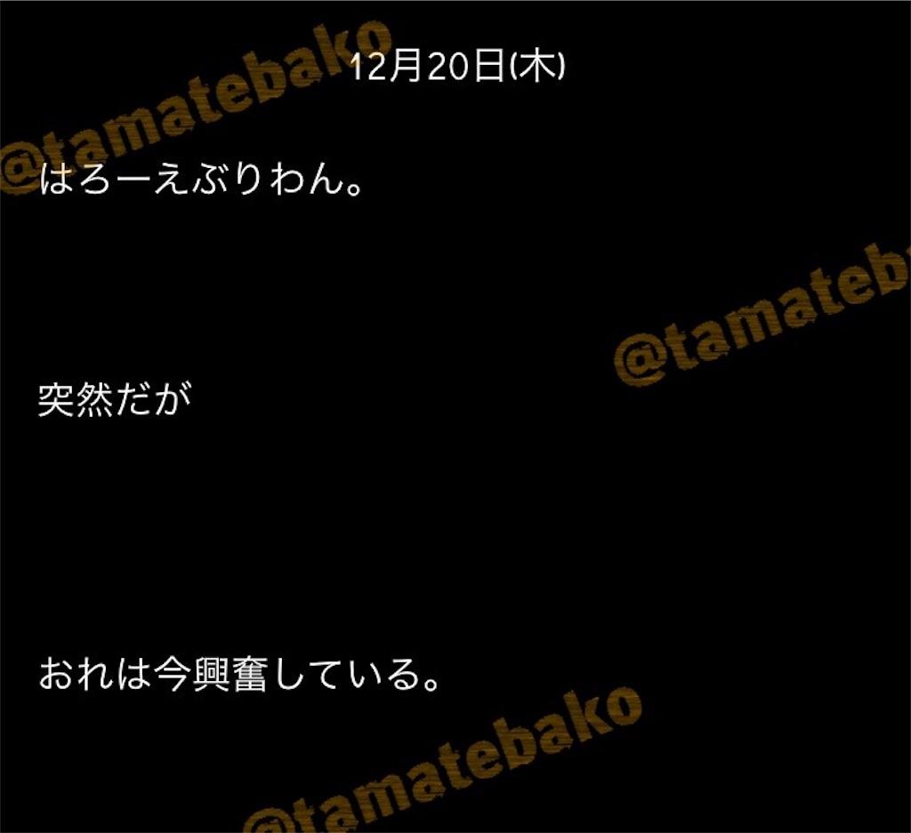 f:id:kotaoshigoto:20190513012412j:image