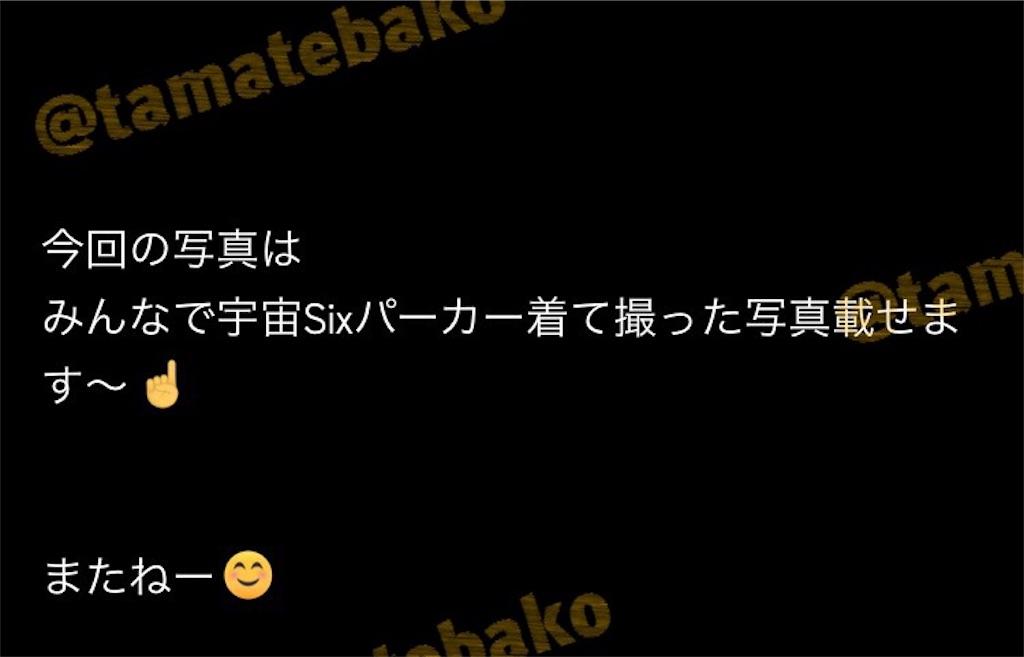 f:id:kotaoshigoto:20190513012420j:image