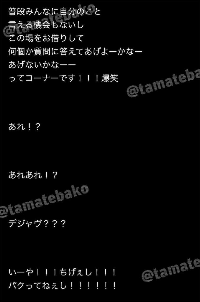 f:id:kotaoshigoto:20190513022325j:image