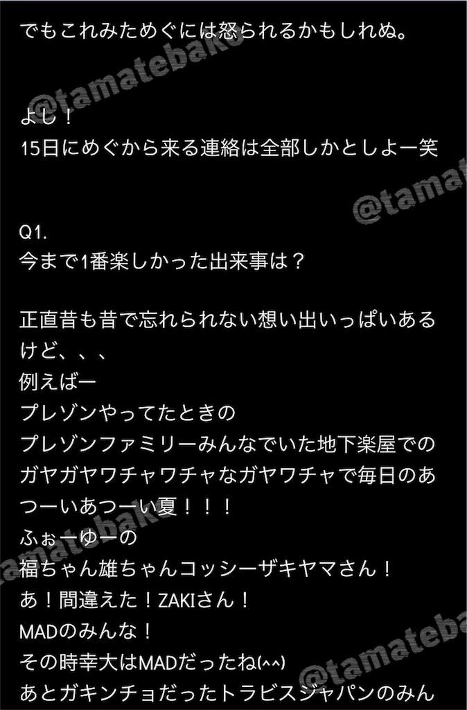 f:id:kotaoshigoto:20190513022332j:image