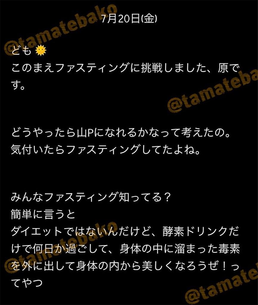 f:id:kotaoshigoto:20190513023633j:image
