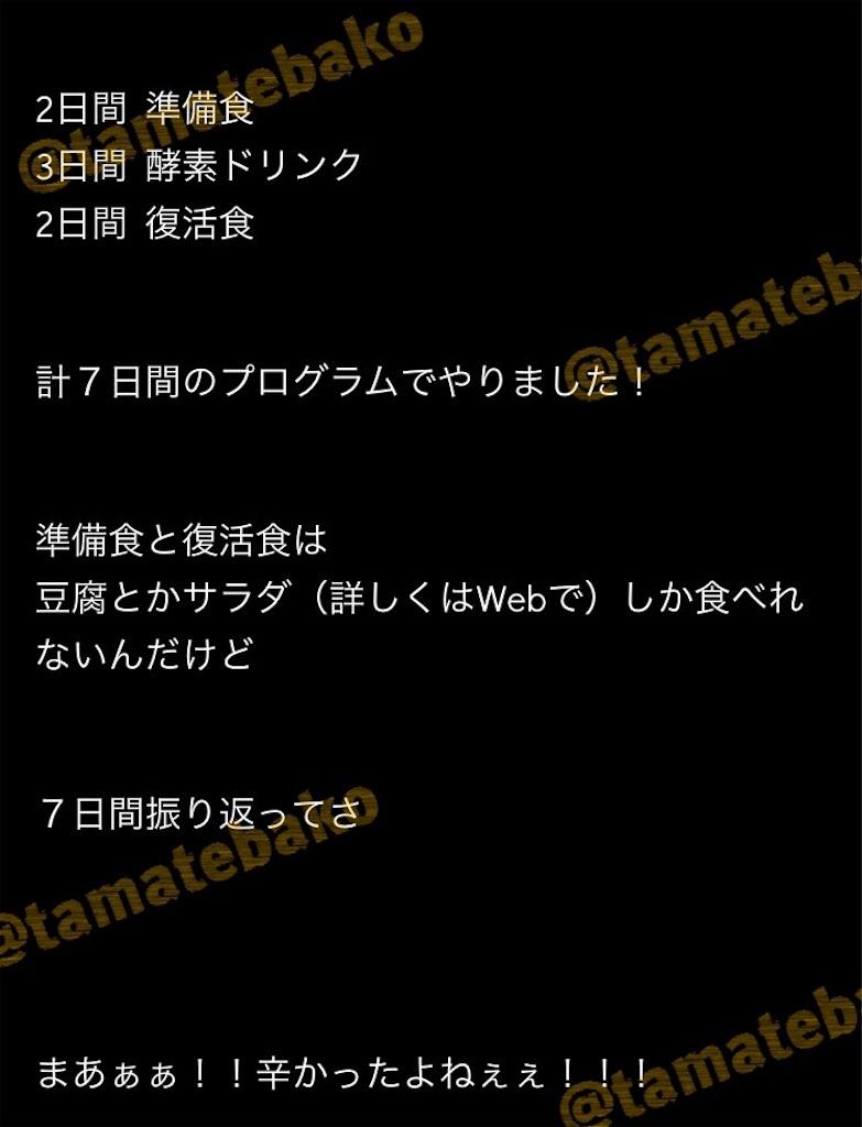 f:id:kotaoshigoto:20190513023645j:image