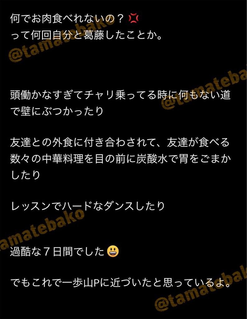 f:id:kotaoshigoto:20190513023704j:image