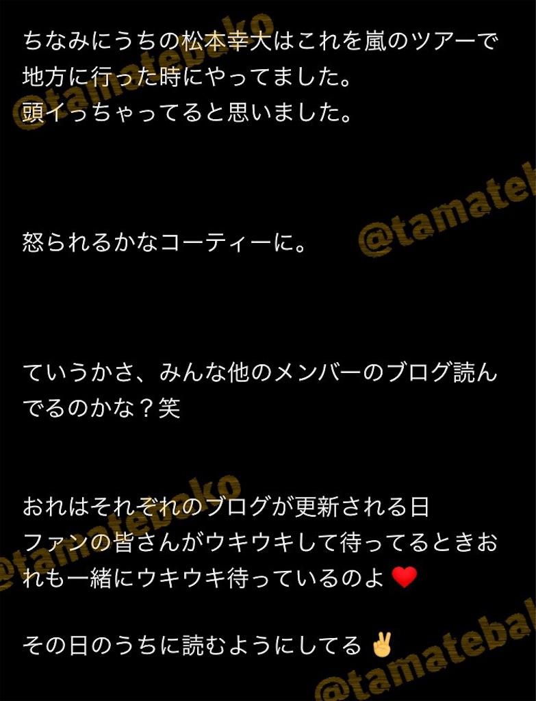 f:id:kotaoshigoto:20190513023715j:image