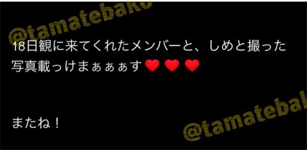 f:id:kotaoshigoto:20190516122330j:image