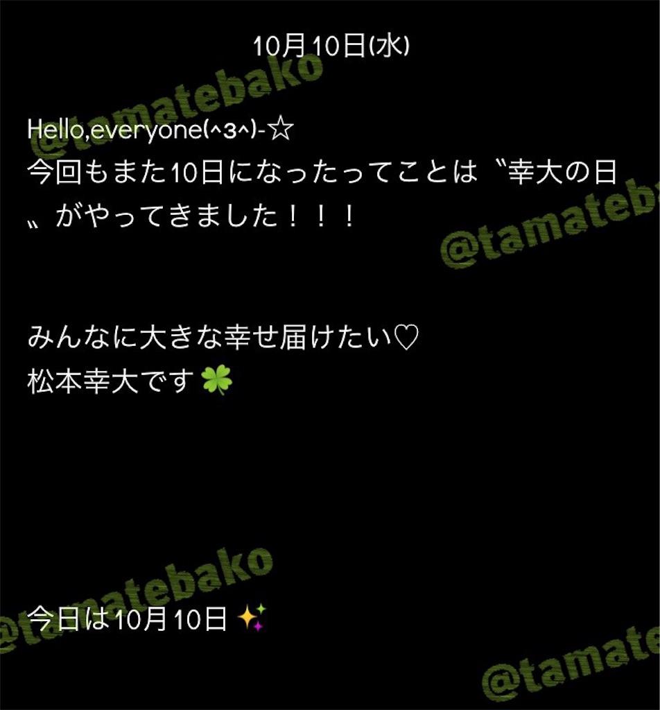f:id:kotaoshigoto:20190516122620j:image